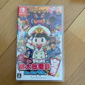 ニンテンドースイッチ 桃太郎電鉄 桃鉄 スイッチ switch カセット 任天堂スイッチ Nintendo Switch