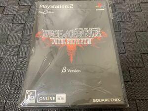 PS2体験版ソフト ダージュオブケルベロス ファイナルファンタジー7 Ⅶ βバージョン PlayStation DEMO プレイステーション Final Fantasy