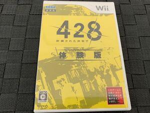 Wii体験版ソフト 428 封鎖された渋谷で 体験版 非売品 送料込み 任天堂 Nintendo Wii DEMO SOFT DISC セガ SEGA 美品 サウンドノベル