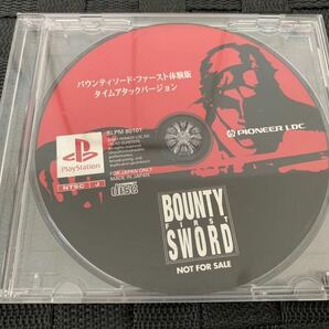 PS体験版ソフト バウンティソード・ファースト 体験版 タイムアタックバージョン 非売品 PlayStation DEMO DISC BOUNTY SWORD SLPM80101