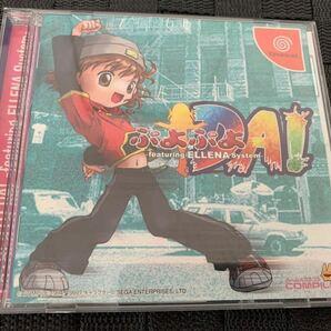 DCソフト ぷよぷよDA! ドリームキャスト Dreamcast SEGA COMPILE Puyo Pop Fever DANCE セガ コンパイル 送料込み