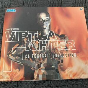 SS非売品ソフト バーチャファイターCGポートレートシリーズ The Final デュラル 封筒版 SEGA Saturn not for sale Virtua Fighter Dural