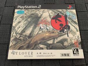 PS2体験版ソフト 大神 筆はじめの巻(体験版) 非売品 CAPCOM プレイステーション PlayStation DEMO DISC カプコン SLPM61124 Okami