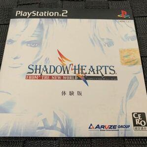 PS2体験版ソフト SHADOW HEARTS シャドウハーツ フロム ザ ニュー ワールド PlayStation DEMO DISC プレイステーション 非売品 SLPM60264