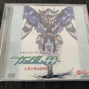 限定非売品アニメDVD 機動戦士ガンダム ダブルオー セカンドシーズン放送記念 トランザムDVD 未開封 Gundam 00 Limited DVD not for sale