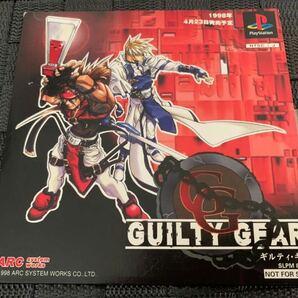 PS体験版ソフト 初代ギルティギア GUILTY GEAR ARC SYSTEM WORKS 体験版 非売品 当時品 プレイステーション PlayStation DEMO DISK