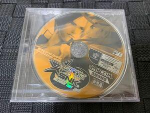 DC店頭体験版ソフト CAPCOM vs SNK millennium fight 2000 未開封 非売品 送料込み SEGA DREAMCAST SHOP DEMO DISC ドリームキャスト セガ