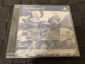 PS2体験版ソフト 機動戦士ガンダムシード 連合vsZ.A.F.T.プレイステーション PlayStation DEMO DISC 非売品 GUNDAM SEED SLPM61134