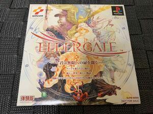 PS体験版ソフト エルダーゲート(ELDERGATE)体験版 未開封 非売品 送料込み KONAMI プレイステーション PlayStation DEMO DISC SLPM80560