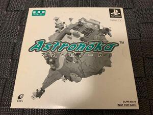 PS体験版ソフト アストロノーカ ASTRONKA 体験版 非売品 未開封 プレイステーション PlayStation DEMO DISC ENIX エニックス SLPM80278