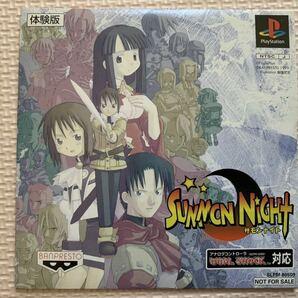 PS体験版ソフト サモンナイト 体験版 未開封 非売品 プレイステーション PlayStation DEMO DISC 黒星紅白 飯塚武史 Summon Night SLPM80509