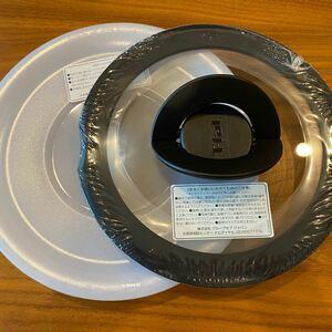 ティファール 16cm 鍋蓋セット
