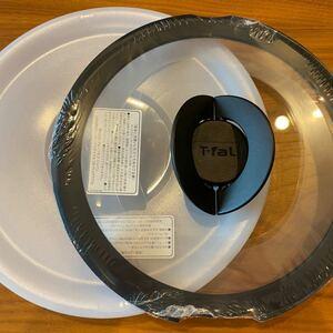 ティファール 鍋蓋セット 20cm