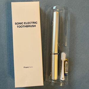 フランフラン 携帯用 電動歯ブラシ 電池付き