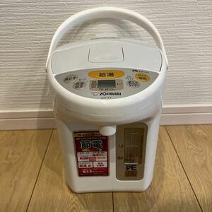 電気ポット 象印 ZOJIRUSHI マイコン沸騰 電気まほうびん CV-TY22型 2.2リットル ホワイト