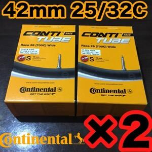 【送料無料】Continental コンチネンタル Race28 WIDE ワイド 仏式 ロードインナーチューブ 700x25/32C 42mm 2本セット 新品未使用品