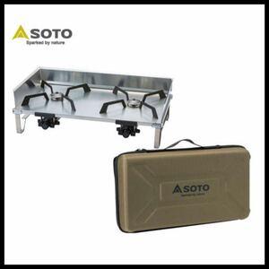 【送料無料】新品 レギュレーター2バーナー GRID ST-526/GRID ハードケース ST-5261 SOTO ツーバーナー
