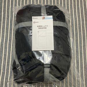 寝袋 シュラフ 封筒型 コンパクト 連結可能 軽量 保温 丸洗い 簡単洗濯 収納袋付き 車中泊・キャンプ用スリーピングバッグ