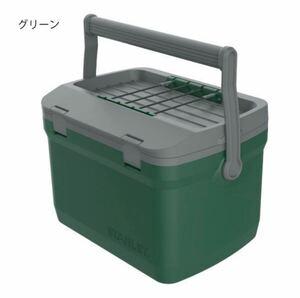 【新品未使用】スタンレー クーラーボックス 15.1L 新ラッチ ハンドル付 保冷 カーゴネット付