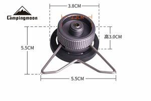 OD缶→CB缶へ 互換アダプター 変換アダプター セイフティースタンド型