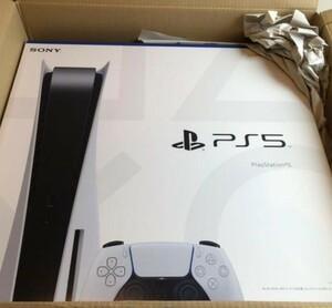プレイステーション5 PlayStation5 PS5 CFI-1000A01