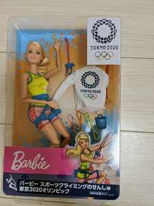 バービー スポーツクライミング 東京2020オリンピック