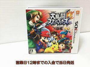 3DS 大乱闘 スマッシュ ブラザーズ for ニンテンドー 3DS ゲームソフト 状態良好 1A0030-331ey/F8
