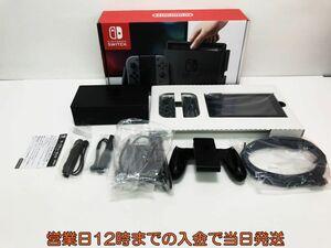 【1円】Nintendo Switch (ニンテンドースイッチ) Joy-Con(L)/(R) グレー ゲーム機本体 初期化動作確認済み 1A1000-679e/F4