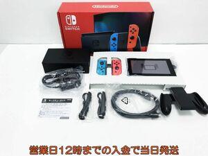 【1円】新型 Nintendo Switch Joy-Con(L) ネオンブルー/(R) ネオンレッド ゲーム機本体 初期化動作確認済み 1A0771-4466e/F4