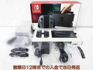 【1円】任天堂 Nintendo Switch 本体 セット グレー 箱あり ニンテンドースイッチ 動作確認済 付属品完備 EC21-236jy/F4