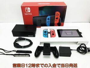 【1円】新型 Nintendo Switch Joy-Con(L) ネオンブルー/(R) ネオンレッド ゲーム機本体 初期化動作確認済み 1A2000-449e/F4