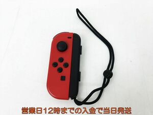 【1円】任天堂 Nintenndo Switch Joy-con 左 L レッド ジョイコン 動作確認済 ニンテンドースイッチ EC38-074jy/F3