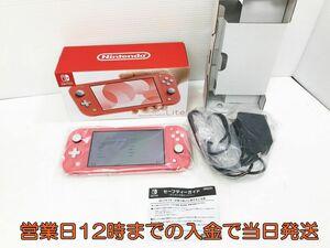 【1円】Nintendo Switch Lite コーラル スイッチ 本体 初期化・動作確認済み 任天堂/Nintendo 1A0746-0217yy/F3