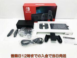 【1円】新型 Nintendo Switch (ニンテンドースイッチ) Joy-Con(L)/(R) グレー ゲーム機本体 初期化動作確認済み 1A3000-152e/F4