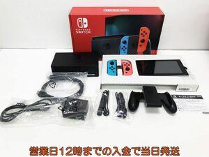 【1円】新型Nintendo Switch Joy-Con(L) ネオンブルー/(R) ネオンレッド ゲーム機本体 初期化動作確認済み 1A3000-159e/F4