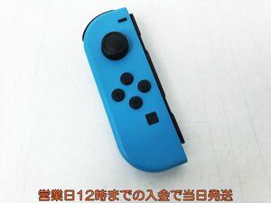 【1円】Switch Joy-con 左 L ネオンブルー 動作確認済 ニンテンドースイッチ ジョイコン 任天堂 EC22-559jy/F3