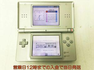【1円】ニンテンドーDSLite 本体 シルバー 任天堂 USG-001 動作確認済 DS Lite EC22-551jy/F3