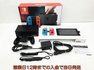 【1円】Nintendo Switch Joy-Con(L) ネオンブルー/(R) ネオンレッド ゲーム機本体 初期化動作確認済み 1A2000-463e/F4