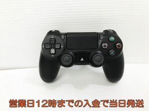 【1円】PS4 純正ワイヤレスコントローラー(DUALSHOCK 4) ジェット・ブラック(CUH-ZCT2J) 未検品 1A0746-0230yy/F3