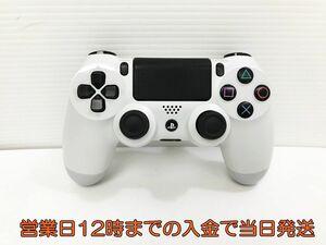 【1円】PS4 純正ワイヤレスコントローラー (DUALSHOCK 4) グレイシャー・ホワイト (CUH-ZCT1) 動作確認済み 1A0746-0231yy/F3