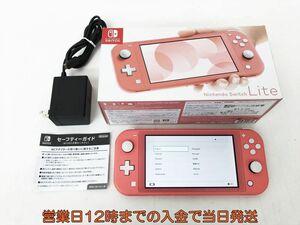 【1円】状態良 任天堂 Nintendo Switch Lite 本体 セット コーラル ニンテンドースイッチライト 動作確認済 内箱なし EC21-278jy/F3