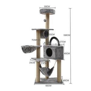 【新品最安値 グレー】キャットタワー 猫タワー 猫ハウス 高さ約160cm