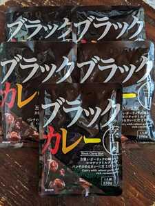 島根県のカレーです!レトルト・ブラックカレー辛口150g5袋