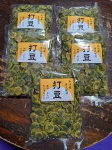 魚沼産青大豆使用[打豆]100g入り5袋