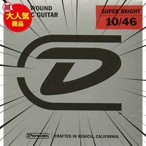 Jim Dunlop (ジム ダンロップ) DESBN1046 Super Bright ギター 弦 Medium 10-46 6弦用