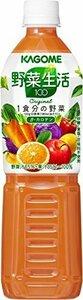 限定価格!720ml×15本 カゴメ 野菜生活100 オリジナル スマートPET 720ml&15本N6NE