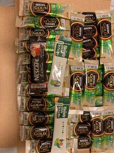 スティックコーヒー3箱分30本+おまけさんも本全部で33本 ネスカフェ