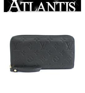 美品 ルイヴィトン LOUIS VUITTON ジッピーウォレット ラウンドファスナー長財布 モノグラム・アンプラント 黒 M60571