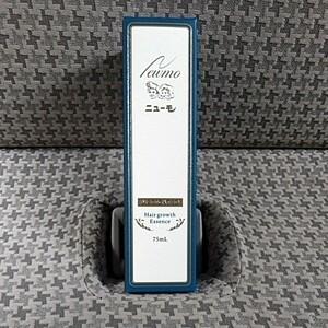 ニューモ育毛剤75ml、ニューモ90粒と同梱発送ですと6129円です。