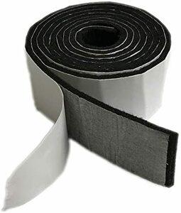 ブラック 【MOLO】床のキズ防止テープ 家具保護パッド 防音 自由にカットして 粘着付き 幅5cm 長200cm 厚さ4mm